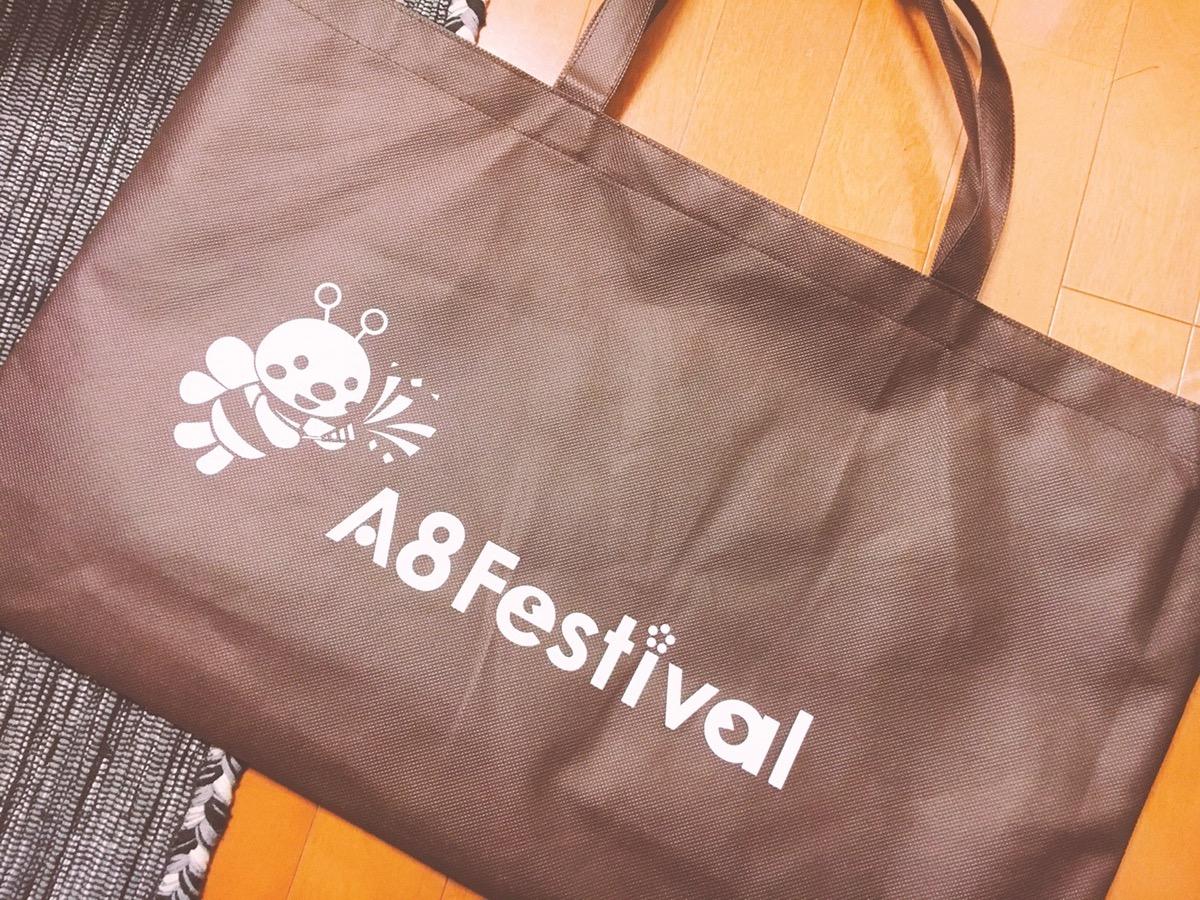 A8フェスティバル2018 in横浜に参加レポート!最大限発揮するポイント